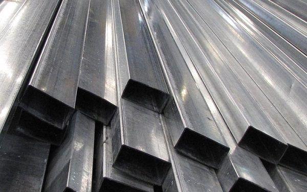 Giá sắt xây dựng 2021 - Sắt hộp mạ kẽm